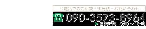 加須市・久喜市のホイール修理は【口コミNO.1】トータルリペアKへ お問い合わせ