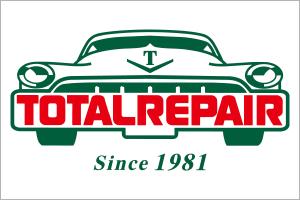 安心のトータルリペア加盟店